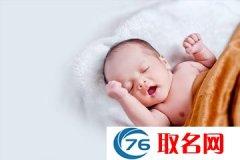 2021年4月男宝宝乳名