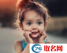 中国最美古诗词取名