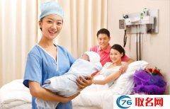 2015羊年新生婴儿起名取名字大全