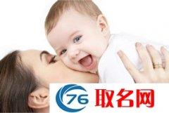 2015羊年新生婴儿取名