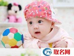 2015羊年宝宝小名大全