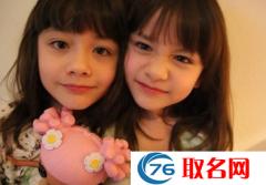 双胞胎姐妹起名