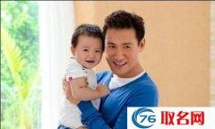 中国明星孩子的名字大全