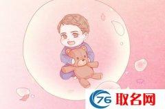 2021年3月8日妇女节出生的男宝宝五行缺什