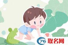 2021年3月12日植树节出生的男孩好吗 五行