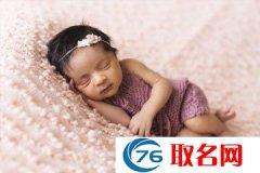 三月份的女宝宝名字