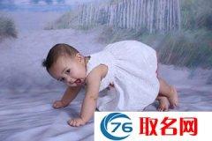 小婴儿的名字两个字