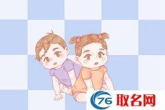 2022年出生男双胞胎取名大全威武霸气
