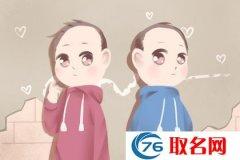 2022年龙凤双胞胎取名大全印象深刻