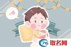 2022年龙凤双胞胎取名积极阳光