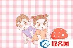 2022年龙凤双胞胎取名小名简单顺