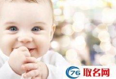 姓赵男宝宝取名2021年最新版,赵姓宝宝怎