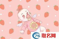 诗经楚辞取名 出生在2022年2月份的宝宝名