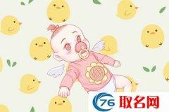 洪亮阳刚的男孩名字 2022年2月的男宝宝怎