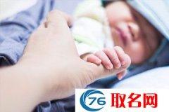 十二月出生的宝宝起名